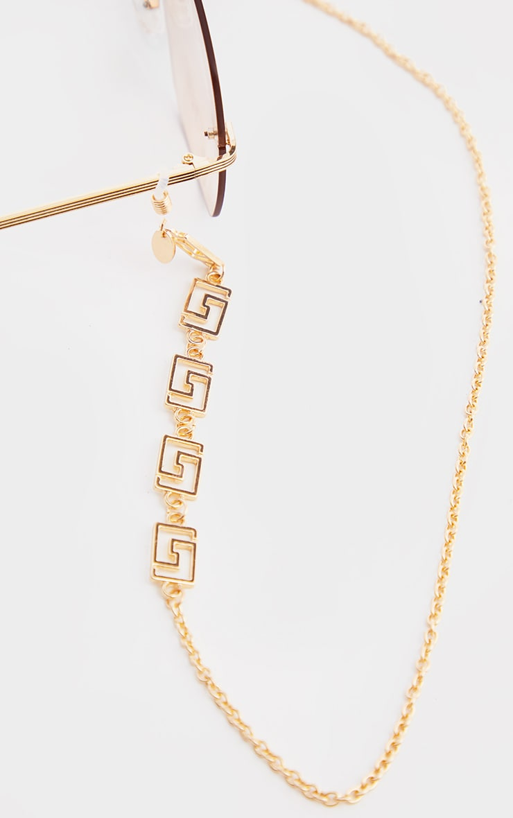 Gold Greek Link Sunglasses Chain 3
