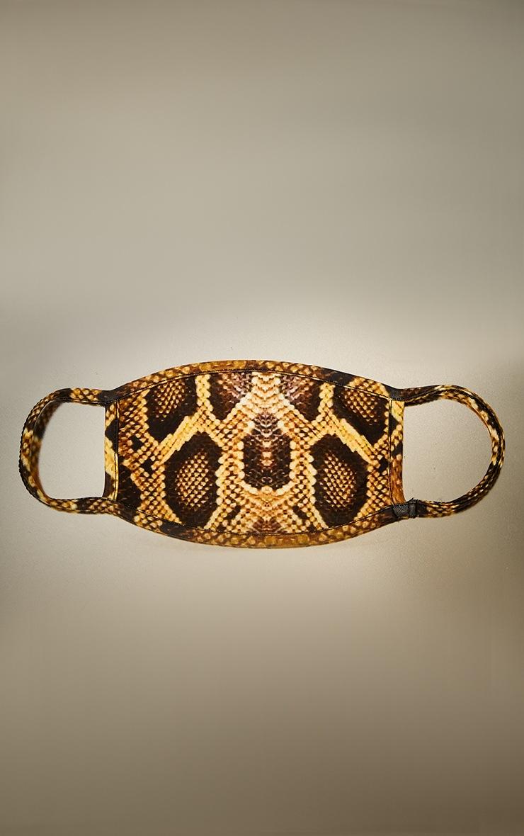 Natural Snake Face Mask 4