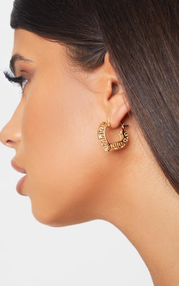 Gold Mini Greek Key Cut Out Heart Hoop Earrings              1