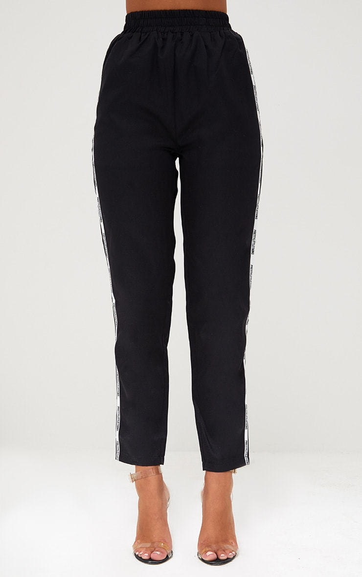 PRETTYLITTLETHING Black Stripe Track Pants 2