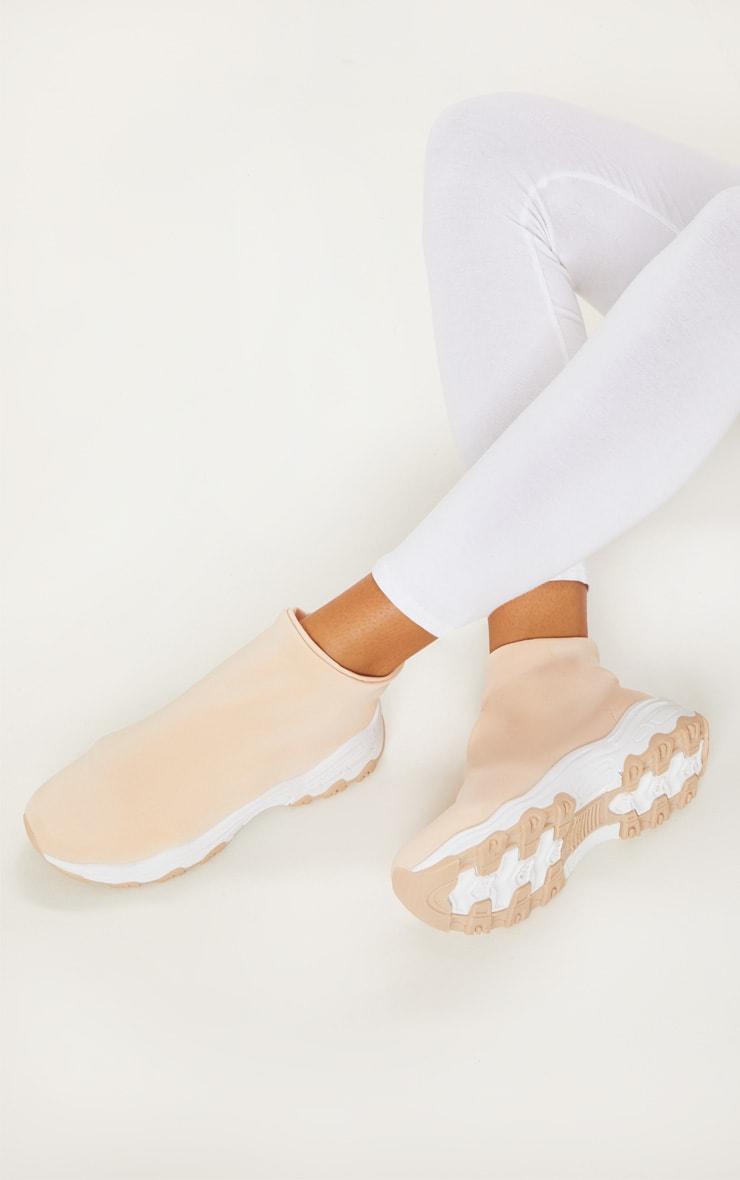 Nude Sock Trainer  2