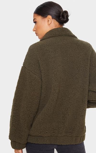 Khaki Soft Touch Borg Zip Through Jacket