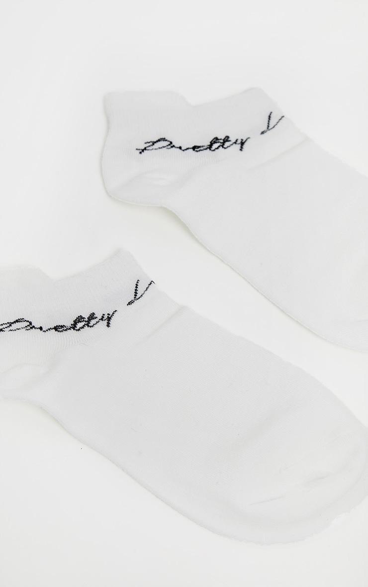 PRETTYLITTLETHING White Trainer Socks 1
