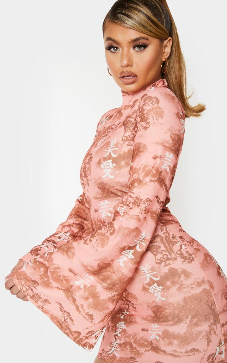 Rose Oriental Print High Neck Flared Sleeve Bodycon Dress 4