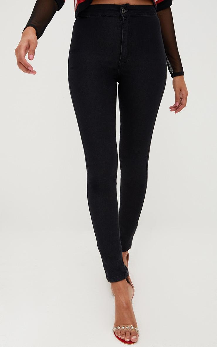 Black Disco Jean 2