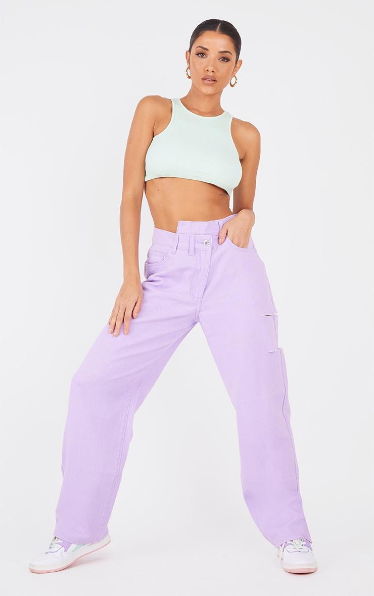 Lilac Baggy Lowrise Asymmetric Waistband Thigh Split Boyfriend Jeans 1