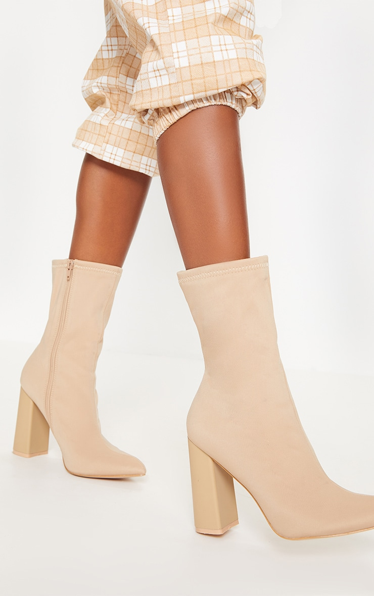 Beige Pointed Toe Lycra Sock Boot 2