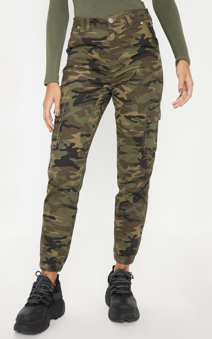 Khaki Camo Cargo Pocket Jeans 2