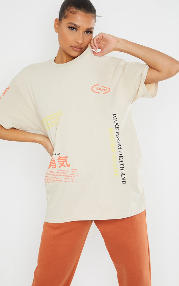 Sand Tokyo Symbol Printed T Shirt