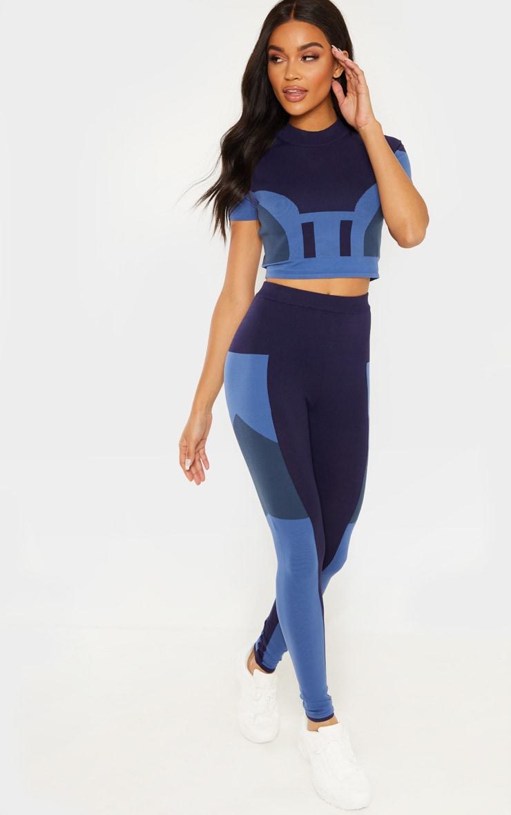 Blue Seamless Knit Gym Legging 1