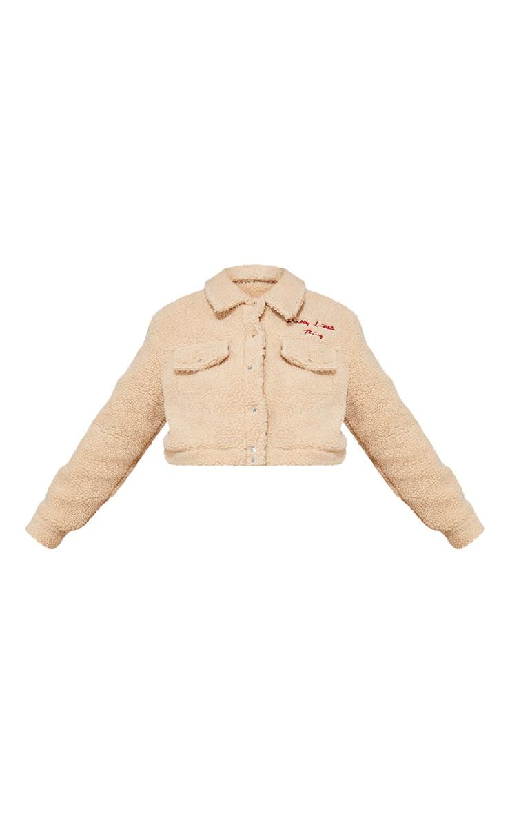 PRETTYLITTLETHING Plus Cream Borg Embroidered Crop Jacket 3