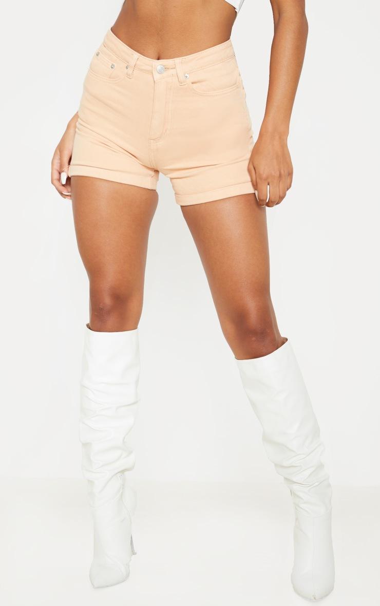 Dark Peach Turn Up Mom Shorts 2