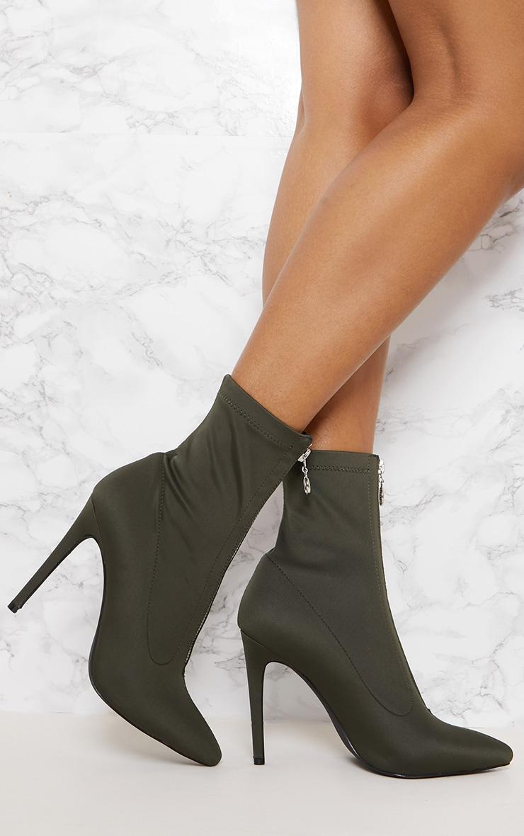 Khaki Lycra Zip Front Sock Boot 2