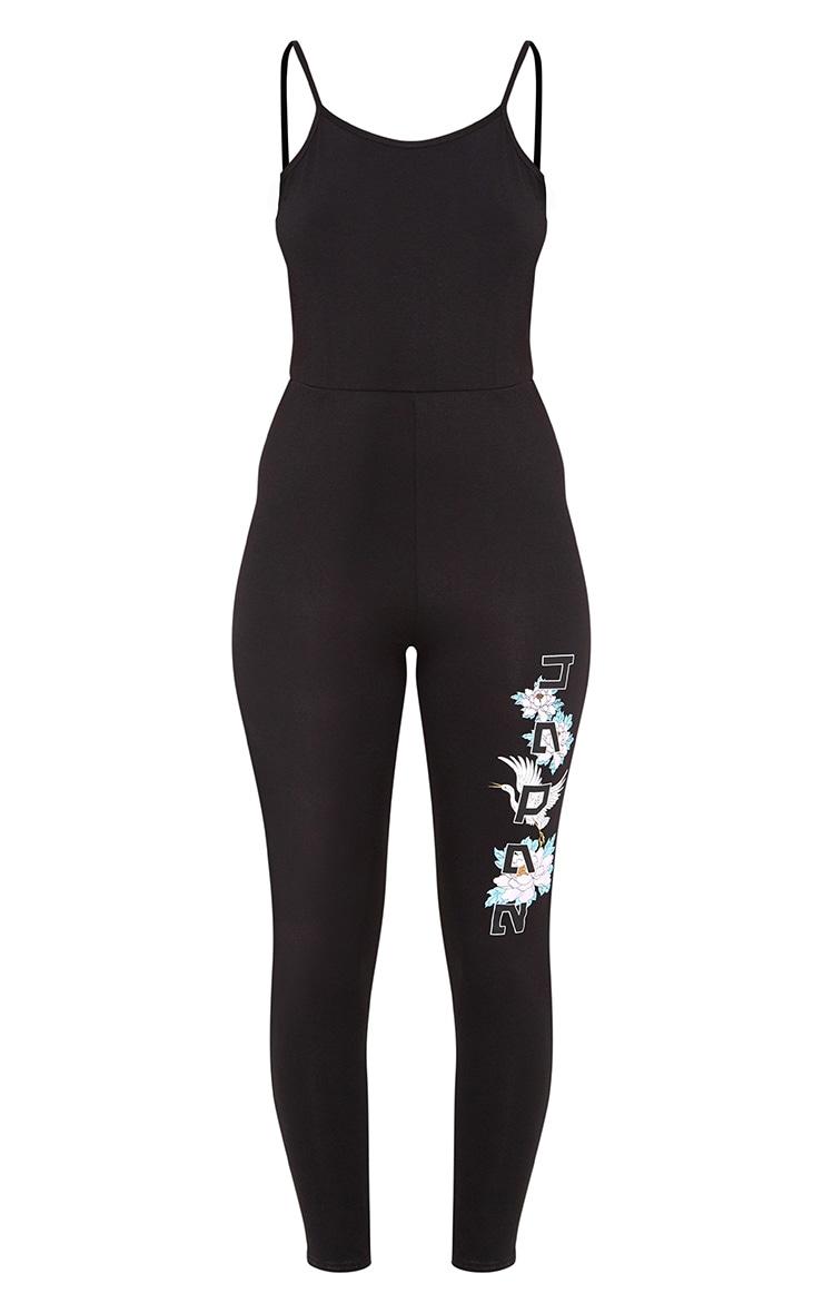 Black JAPAN Printed Jumpsuit  3