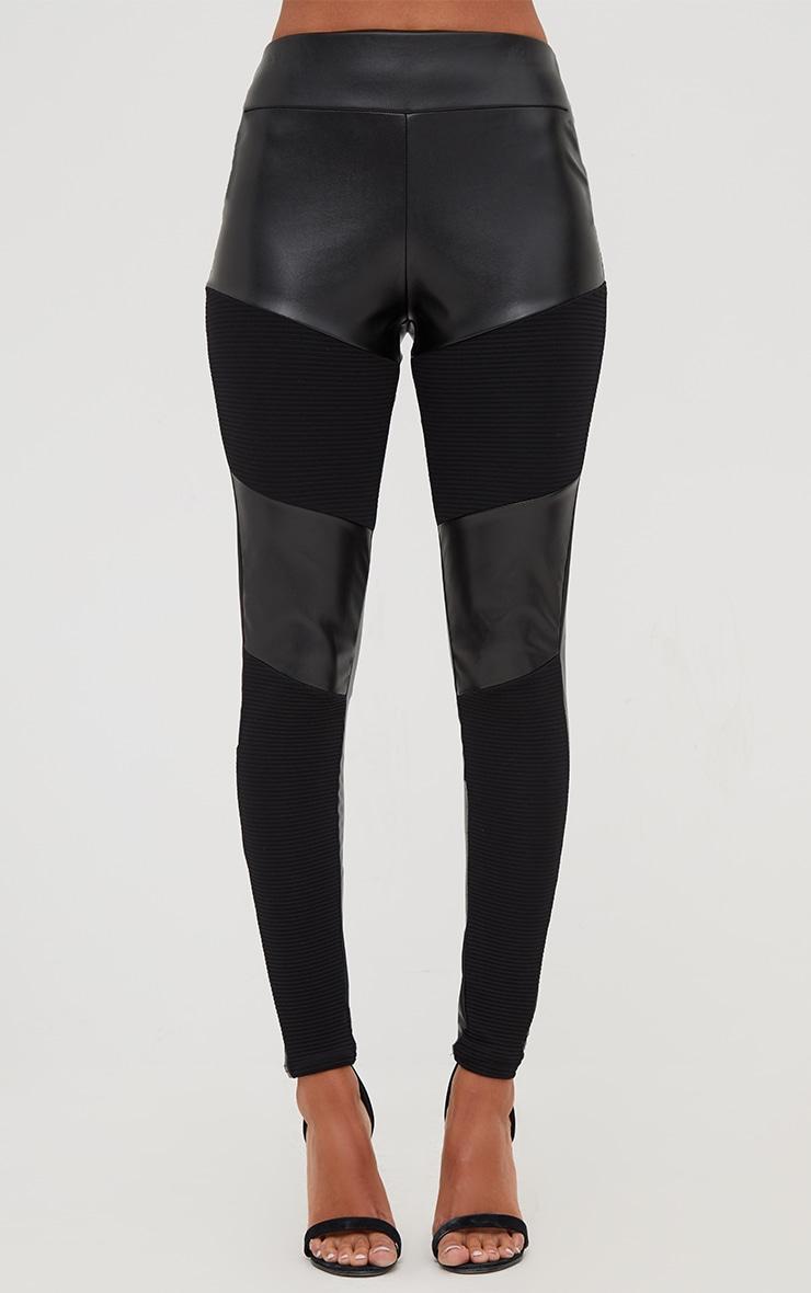 Black PU Ribbed Panel Leggings 2