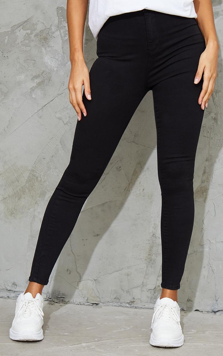PRETTYLITTLETHING Black Disco Skinny Jean image 2