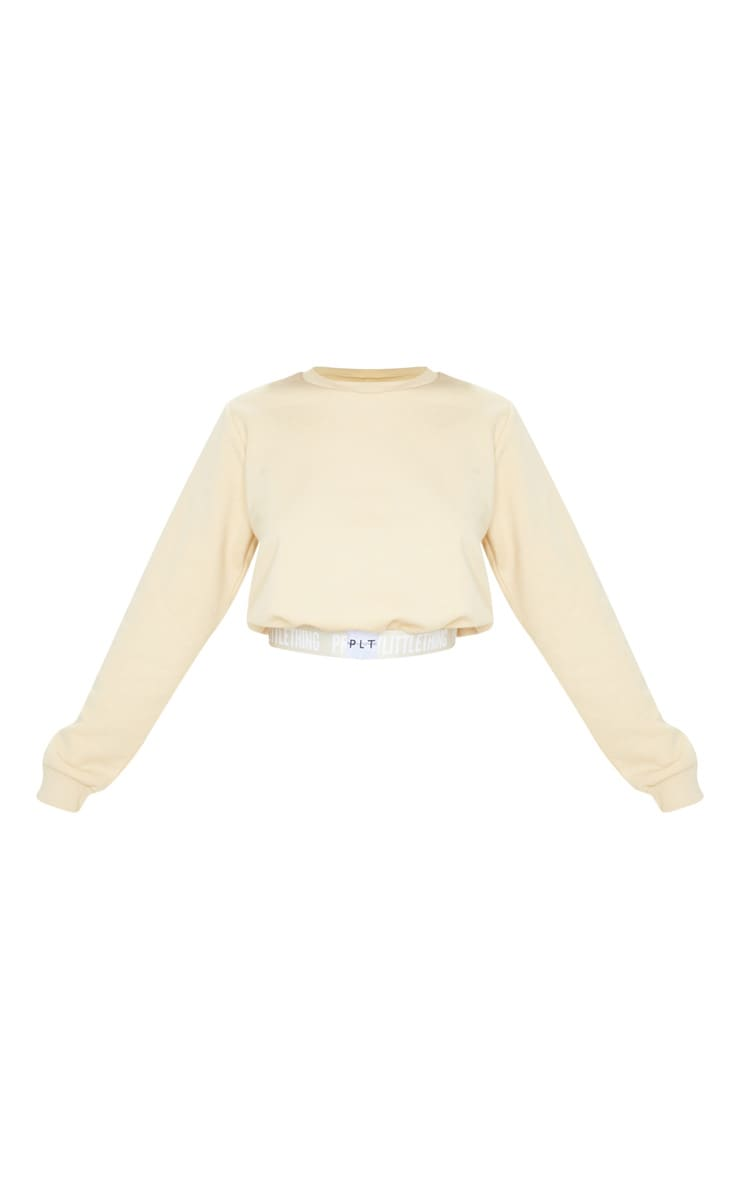 PRETTYLITTLETHING Fawn Lounge Sweat 3