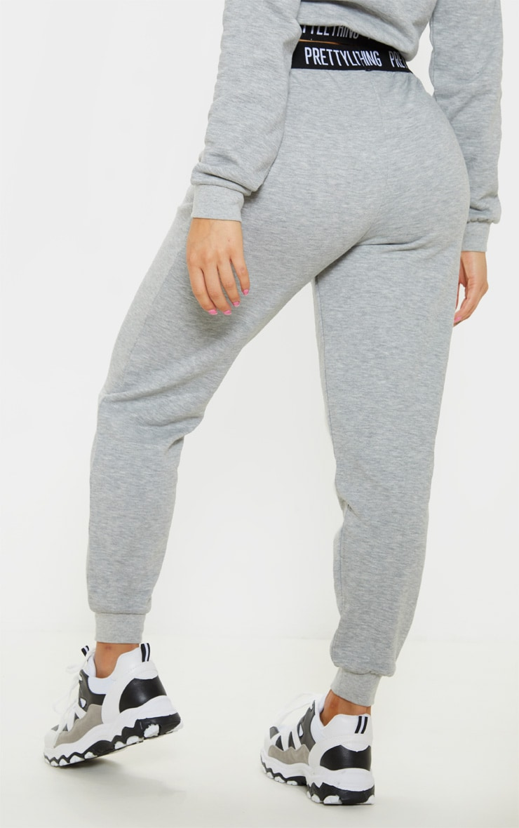 PRETTYLITTLETHING Petite Grey Lounge Jogger 4