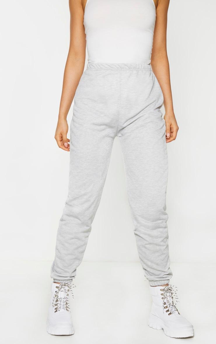 Tall Grey Basic Cuffed Hem Joggers 2