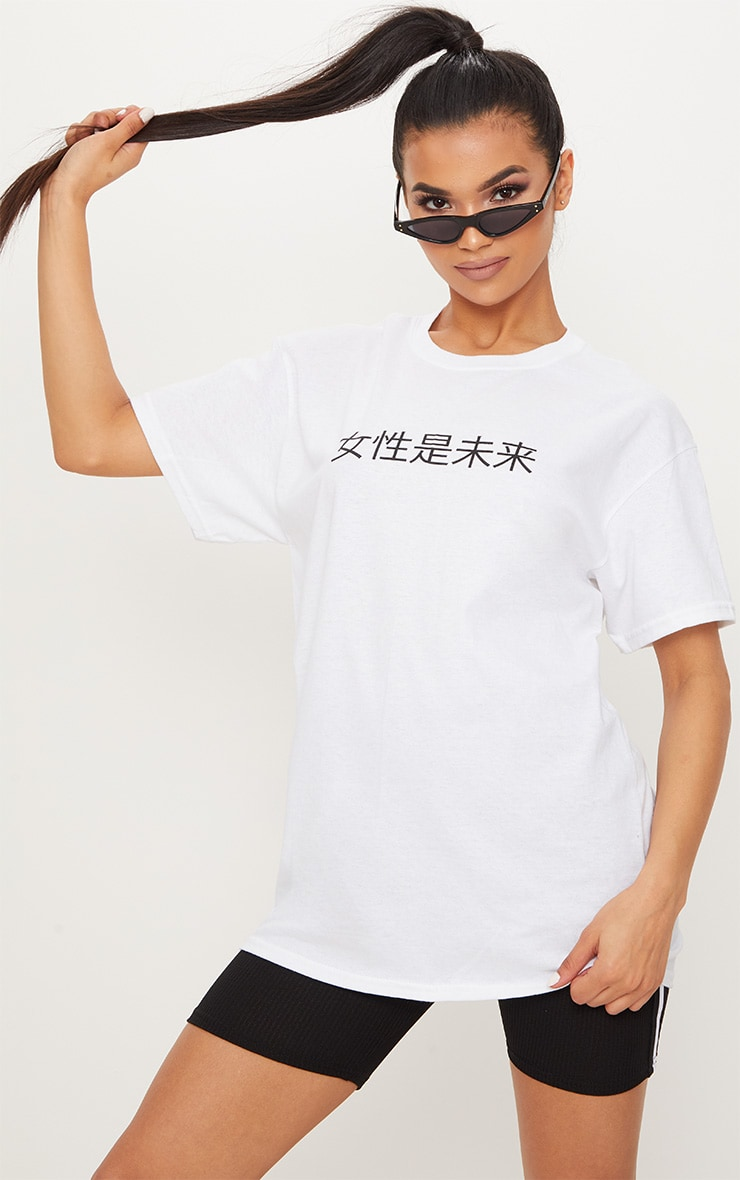White Chinese Slogan Oversized T Shirt  4