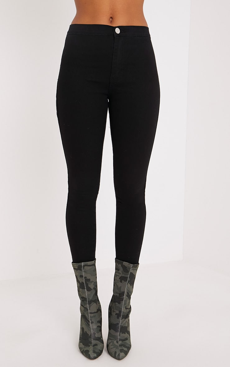 Black High Rise Skinny Jeans  2
