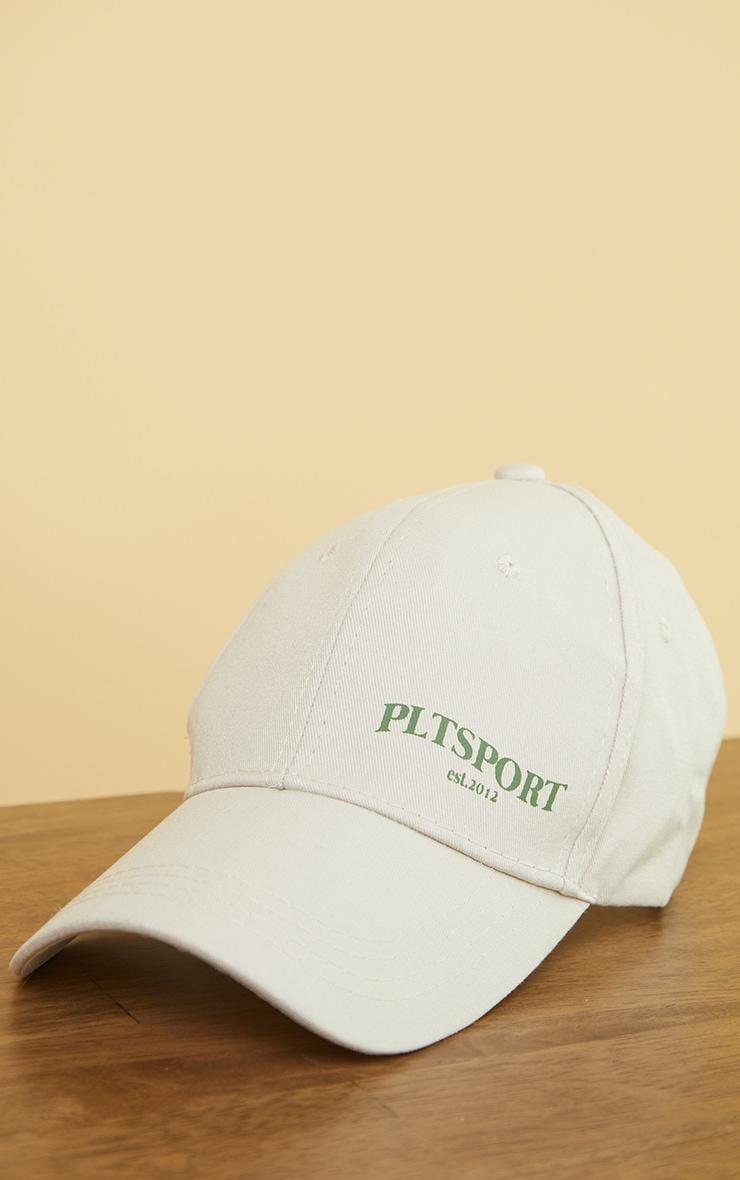 PRETTYLITTLETHING Cream Sports Cap 2