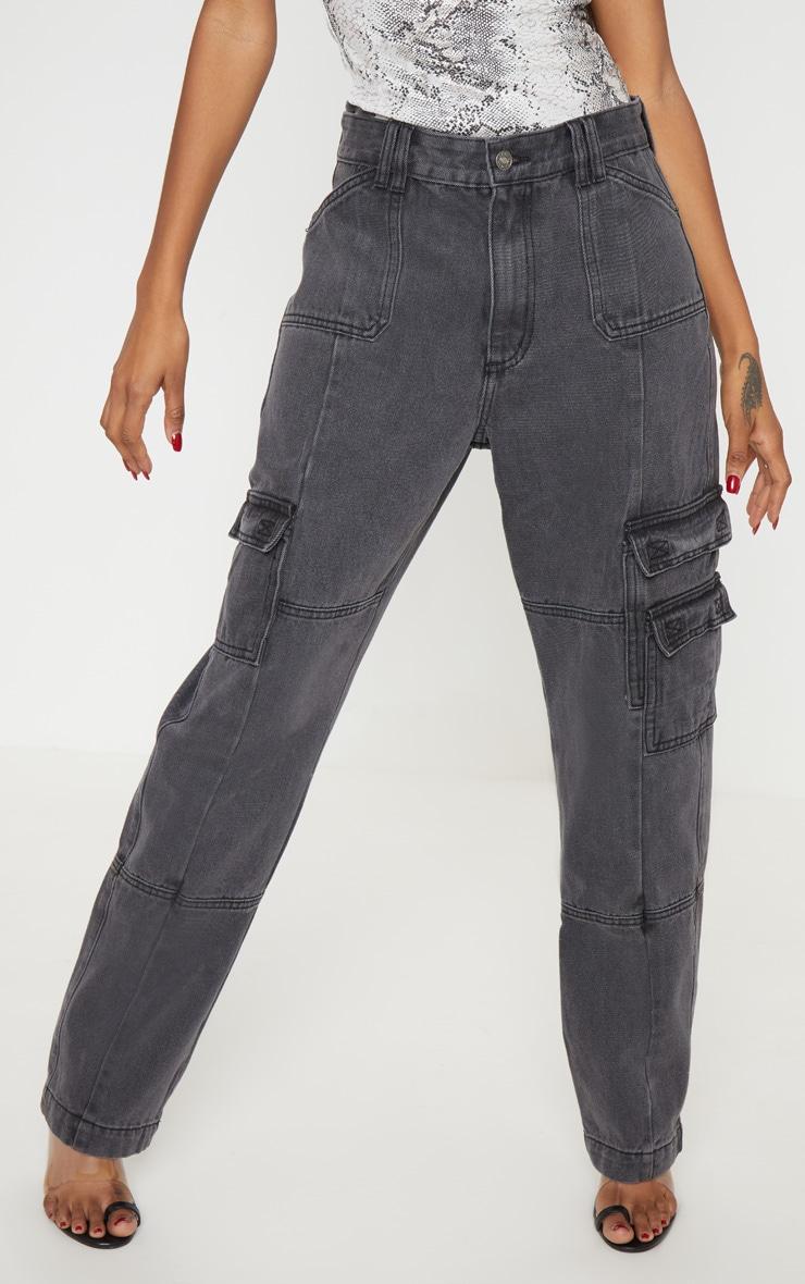 Black Combat Jeans 2