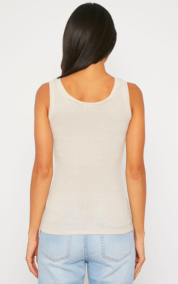 Basic Beige Zip front Ribbed Jersey Vest 2