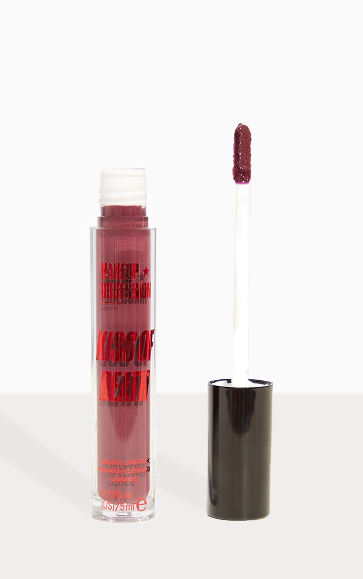 Makeup Obsession Halloween Kiss of Death Liquid Lip Werewolf 1