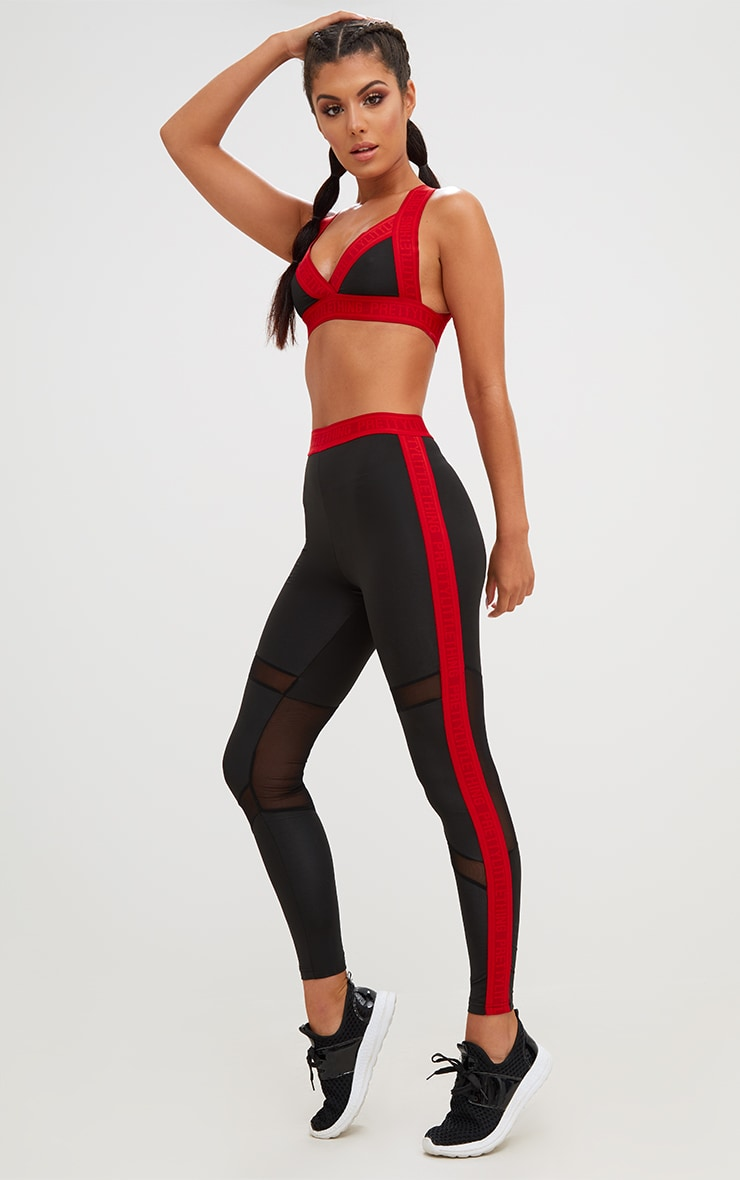 PRETTYLITTLETHING Red Band Leggings 2