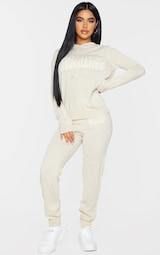 PRETTYLITTLETHING Petite Stone Knitted Joggers 1