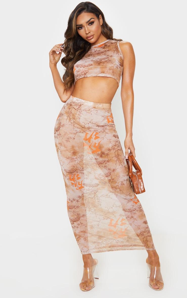Nude Oriental Mesh Midaxi Skirt 1