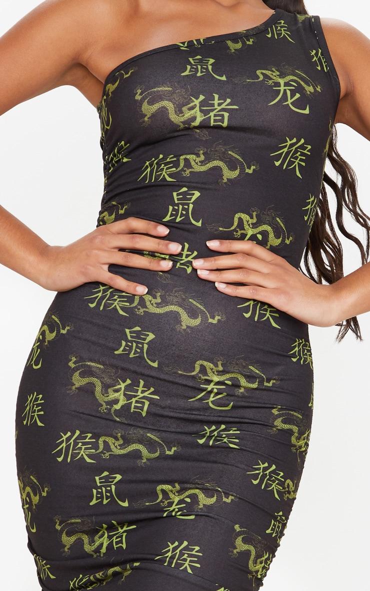 Robe moulante froncée à imprimé style asiatique noir et bretelle unique 4