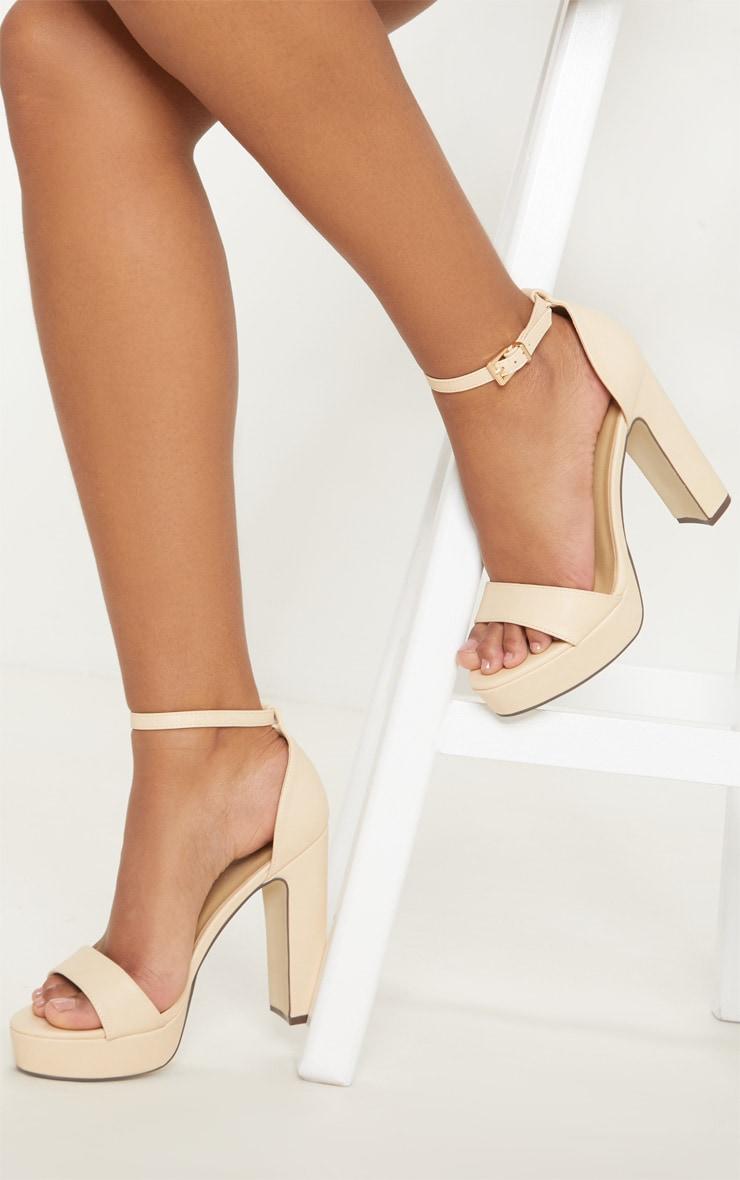 Taya Nude PU Platform Sandals 1