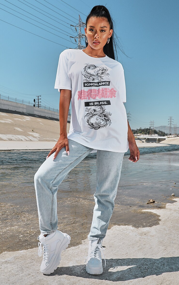 White Ignorance Is Bliss Dragon Printed T Shirt 3