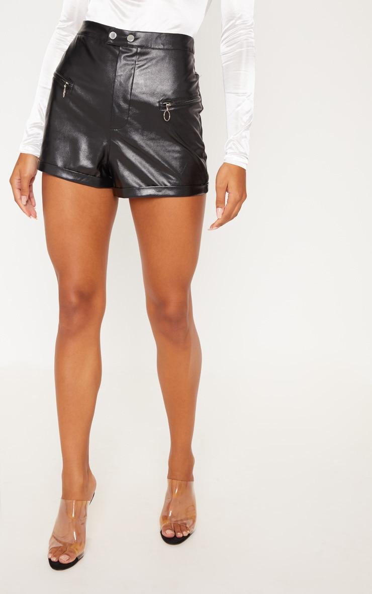 Black Faux Leather Zip Detail Short 2