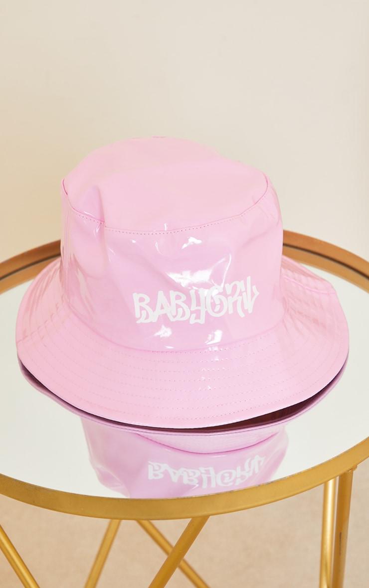 Baby Pink Babygirl PU Bucket Hat 2