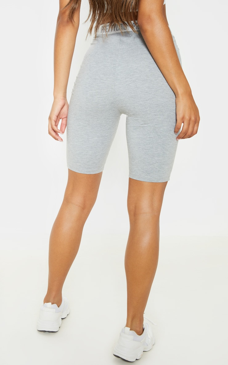 PRETTYLITTLETHING Grey Bike Short 4