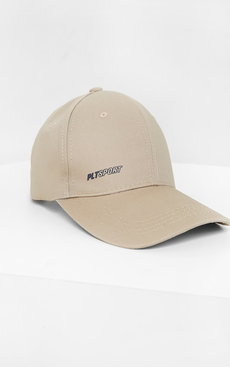 PRETTYLITTLETHING Taupe Sports Cap 2