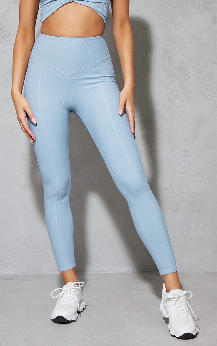 Dusky Blue Ribbed Textured Seam Detail Gym Leggings 2