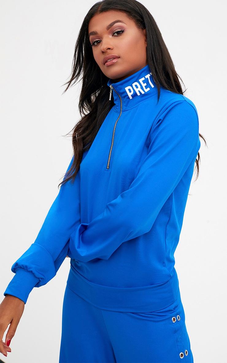 PRETTYLITTLETHING Cobalt Zip Front Sport Sweater  4