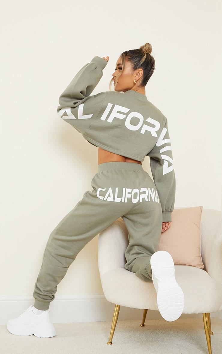 Sage Green California Printed Bum Track Pants
