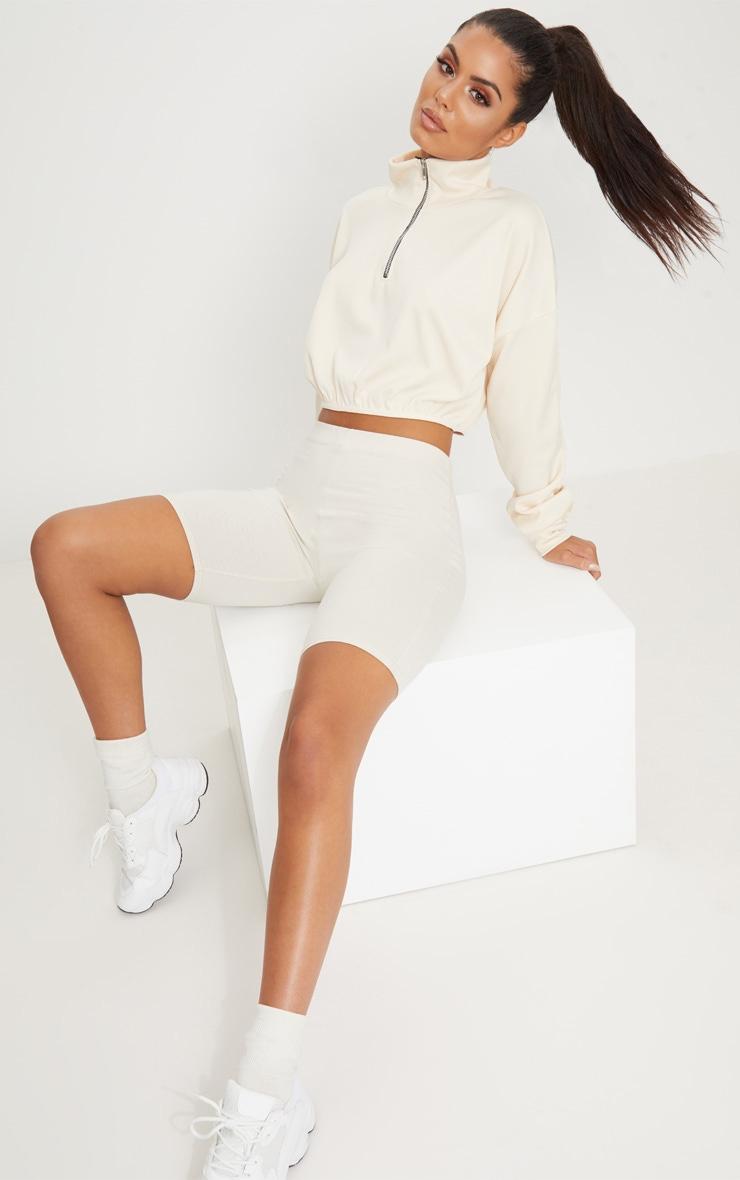 Cream Rib Zip Front Long Sleeve Sweater 5