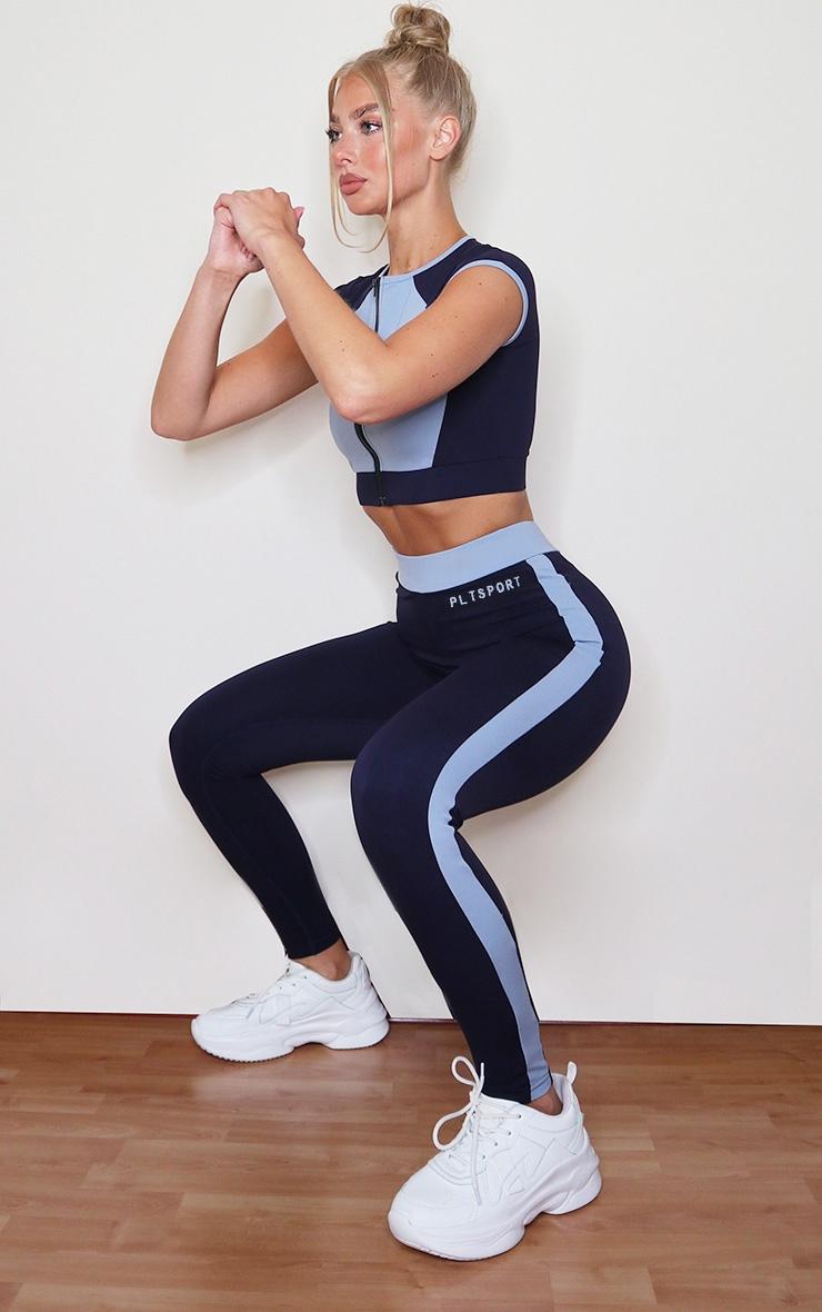 Blue Contrast High Waist Gym Legging 1