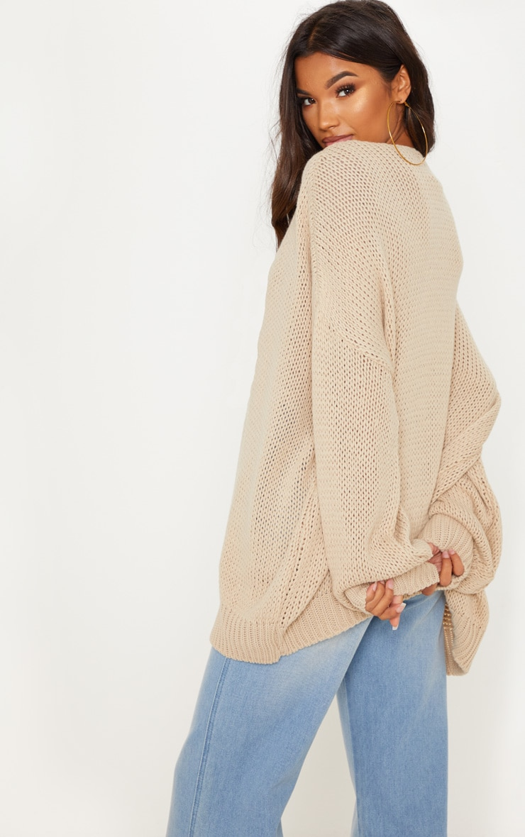 Camel Loose Knit Cardigan  2
