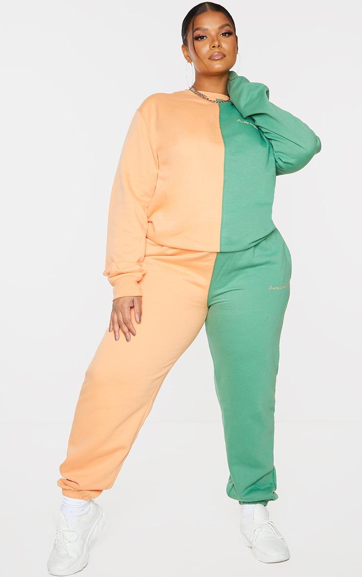 PRETTYLITTLETHING Plus Peach Color Block Sweatshirt 3