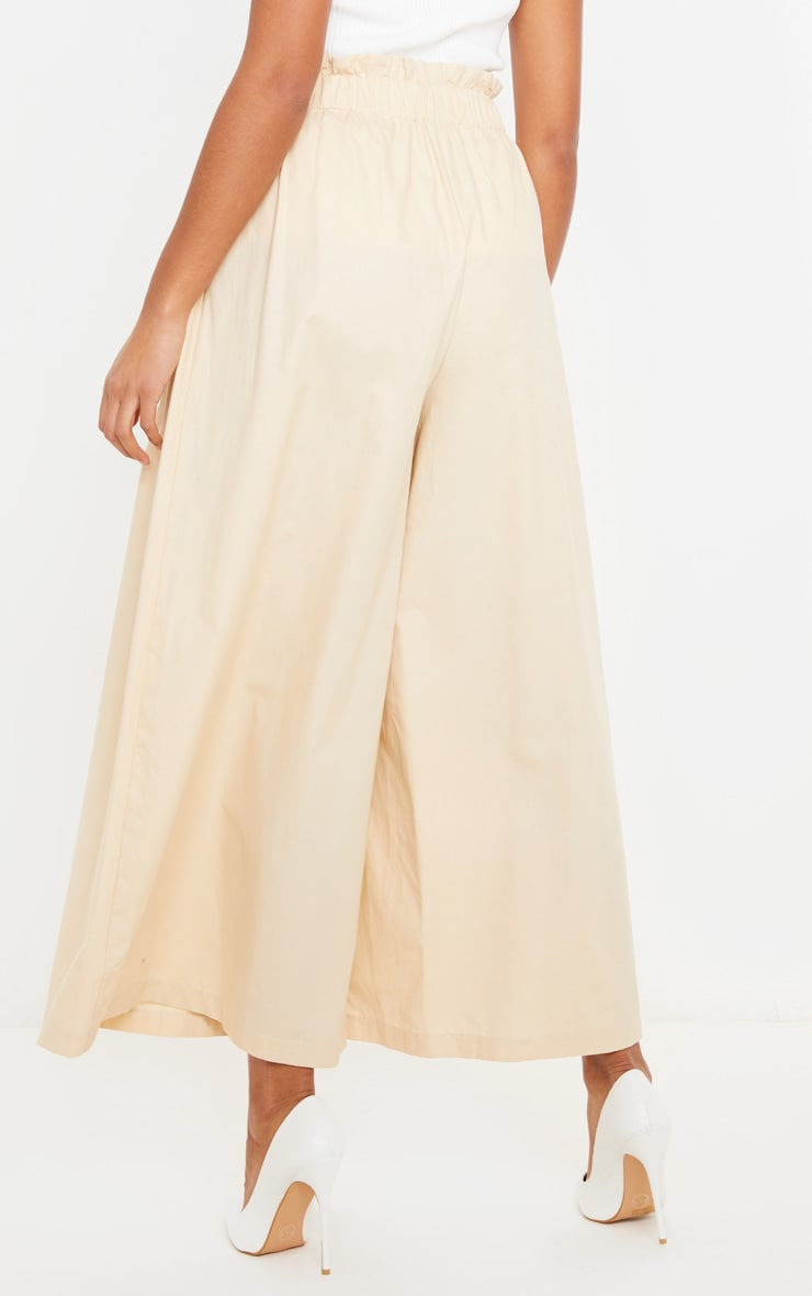 Biscuit Extreme Culotte 4