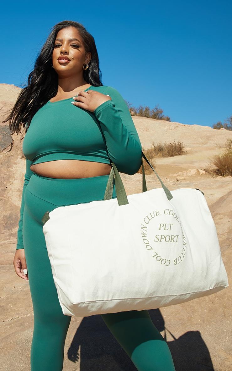 PRETTYLITTLETHING Cream Oversized Sport Canvas Bag 1