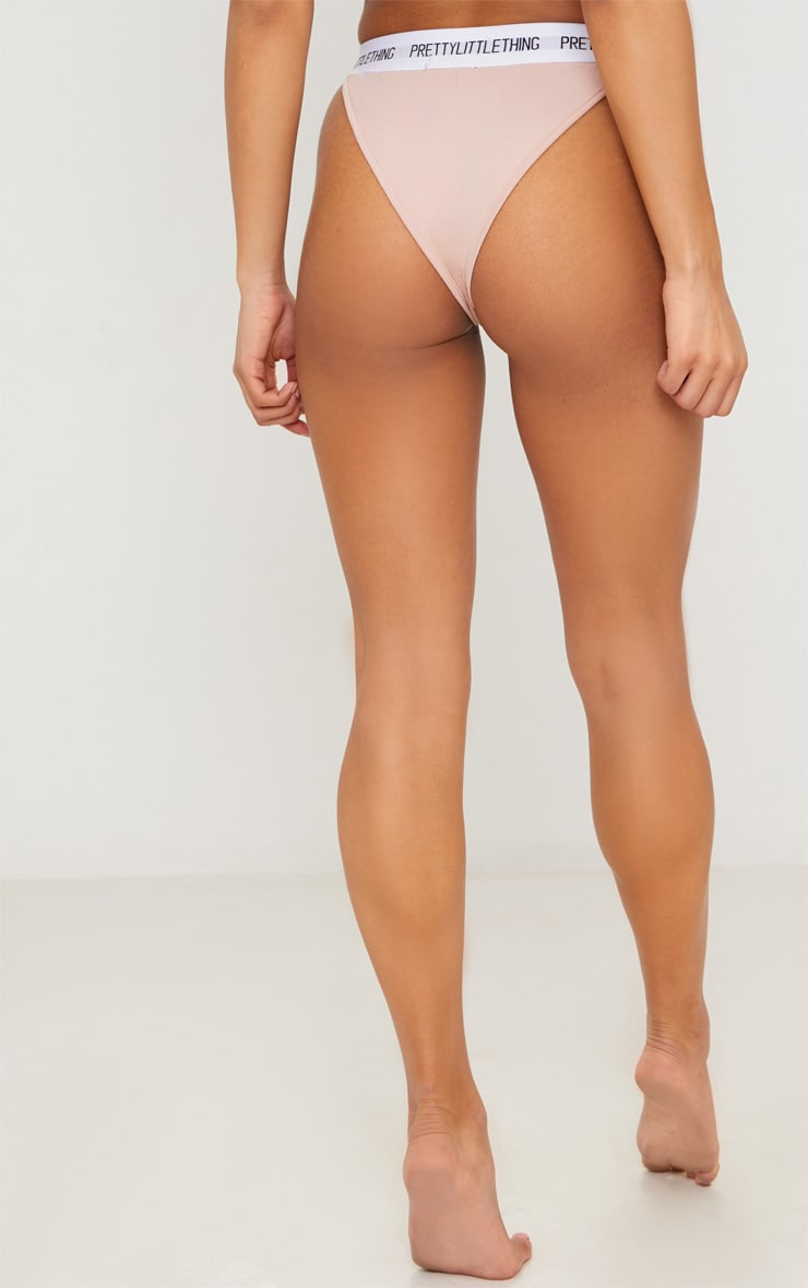 PRETTYLITTLETHING Nude Panties 5