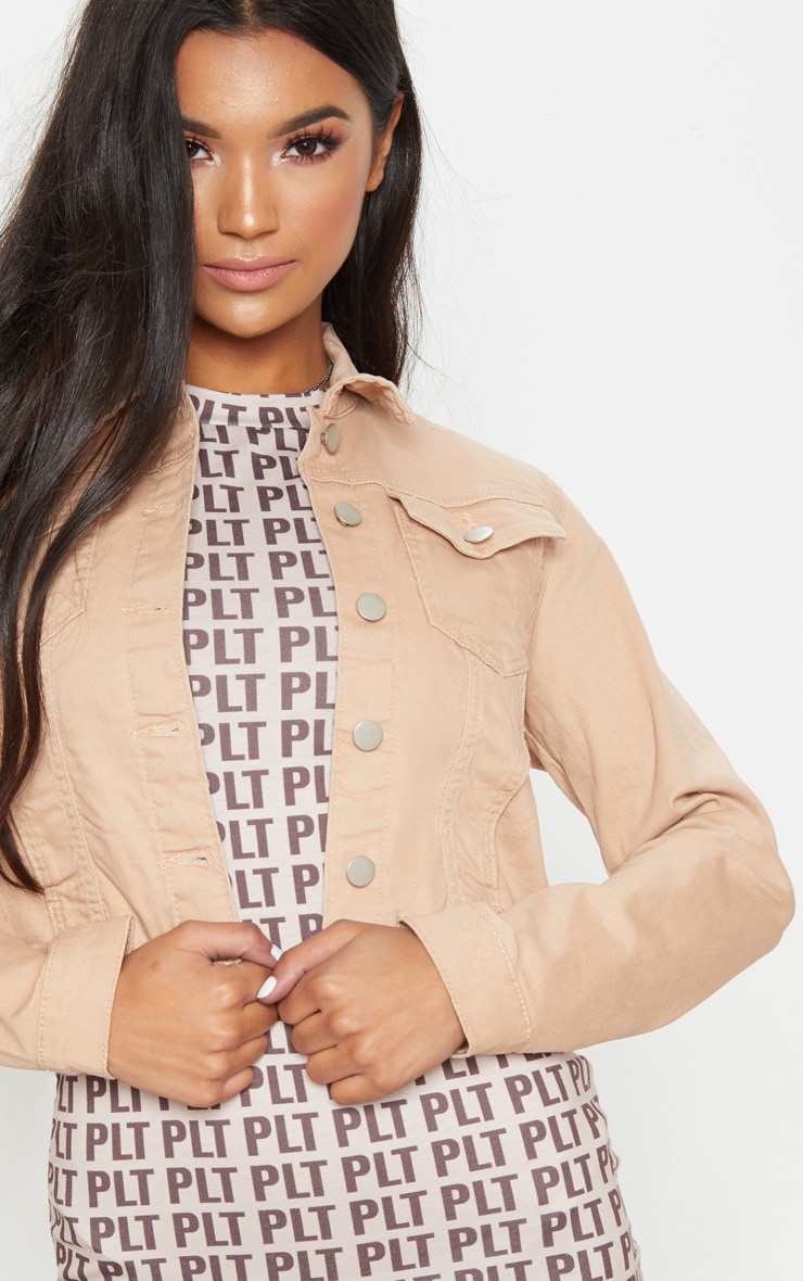Nude Cropped Denim Jacket 5